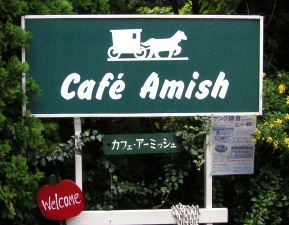 """Amish Country"" on the label: Deception or fair game?"