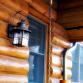 New York Amish Cabins