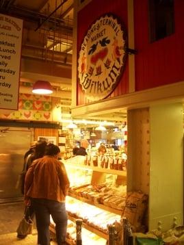 pa dutch market philadelphia