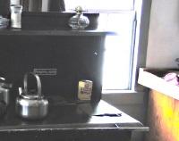 Pennsylvania Dutch Kitchen