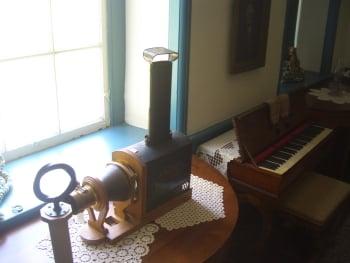 Pennsylvania German Home