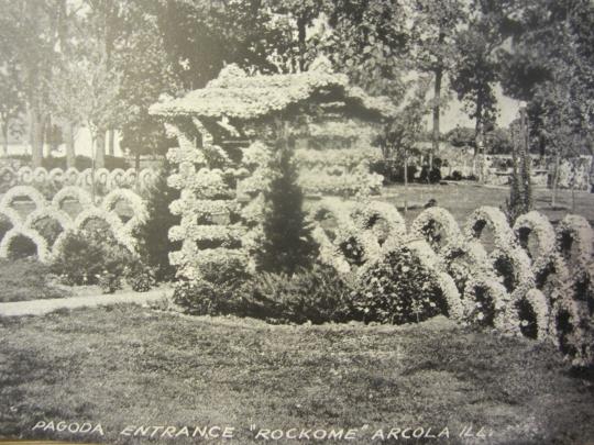 rockome-pagoda-entrance