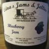 Amish Jams